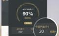 百度金矿,日赚N元-网赚分享吧